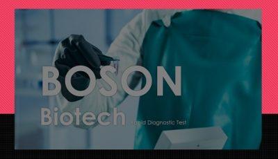 Boson Biotech